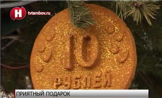 На главную елку Тамбова повесили гигантскую 10-рублевку