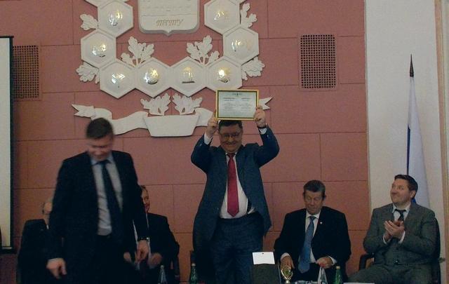 Губернатору Олегу Бетину вручили экологические награды