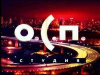 Ведомство Онищенко забанило шуточную песню о суициде
