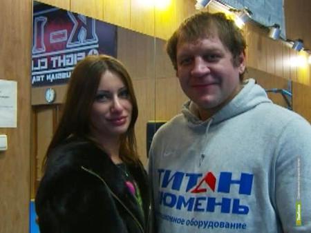 Российский боец Александр Емельяненко женится на тамбовчанке