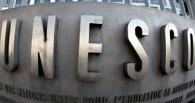 ЮНЕСКО «защитит» армянский лаваш, песню КНДР и баню по-черному