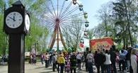 До открытия сезона в Парке культуры и отдыха осталось меньше двух недель