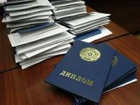 Выпускники российских вузов получат дипломы нового образца