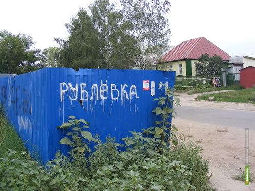 "В Тамбове появилась своя ""Рублевка"""