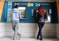 В банковской системе Кипра объявлено «чрезвычайное положение»