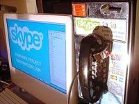 Власти Эфиопии запретили жителям Skype