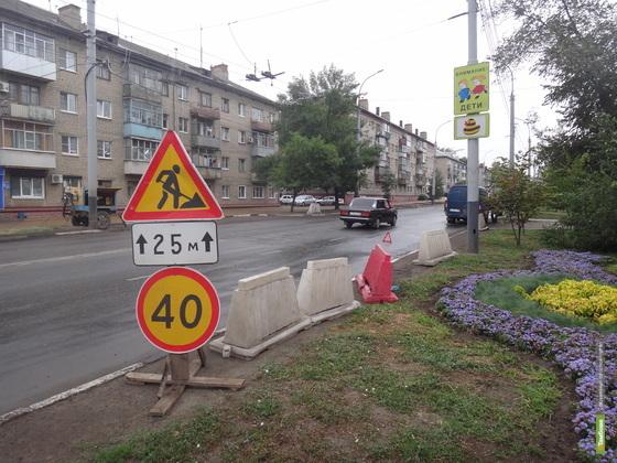 В этом году на дороги «пустили» 540 миллионов рублей