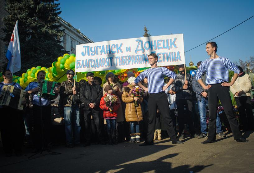 Покровская ярмарка получила гран-при Russian Event Awards