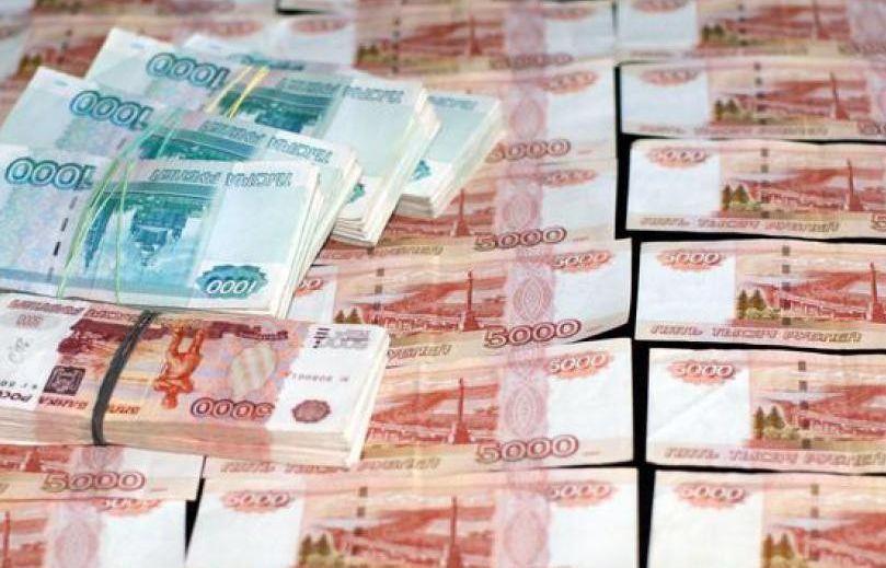 Россия рискует недополучить триллион рублей из-за сложностей в экономике
