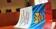 Житель Мордовского района избил и изнасиловал знакомую