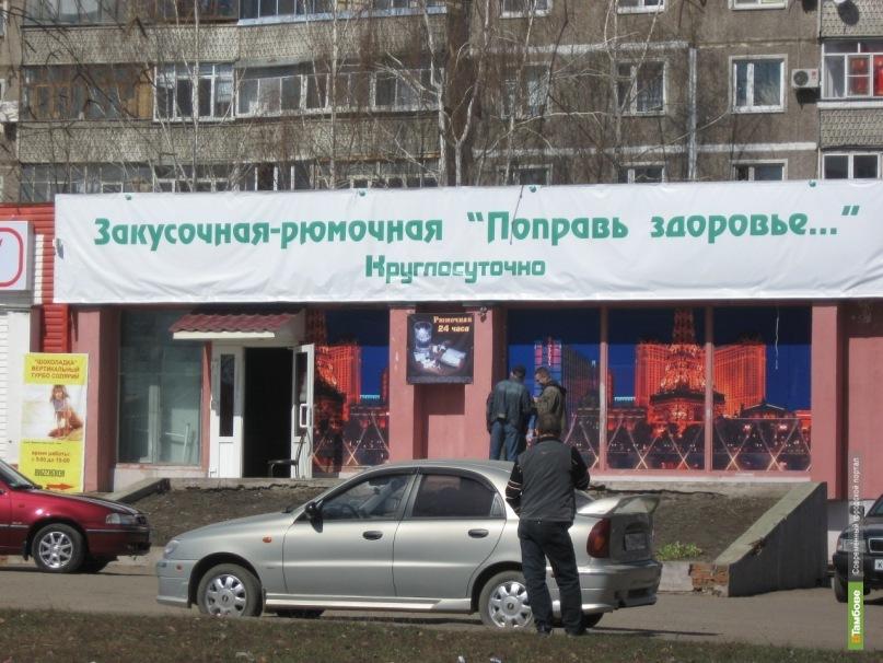 Кафе на севере Тамбова сократят время работы