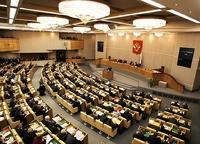 Законопроект «об осквернении святынь» дошел до Госдумы