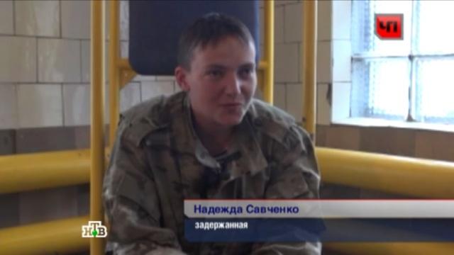 Порошенко наградил орденом «За мужество» украинскую летчицу, арестованную в России