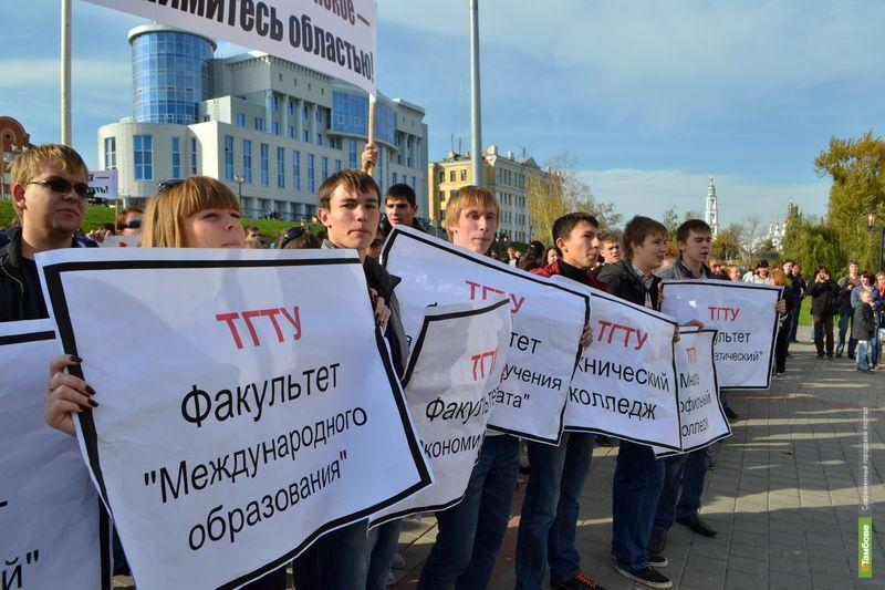 Студенты ТГТУ готовы судиться с местным сайтом