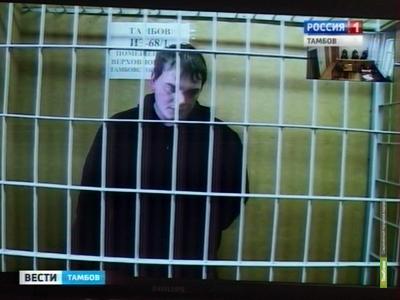 Суд не отпустил Дмитрия Горденкова из СИЗО