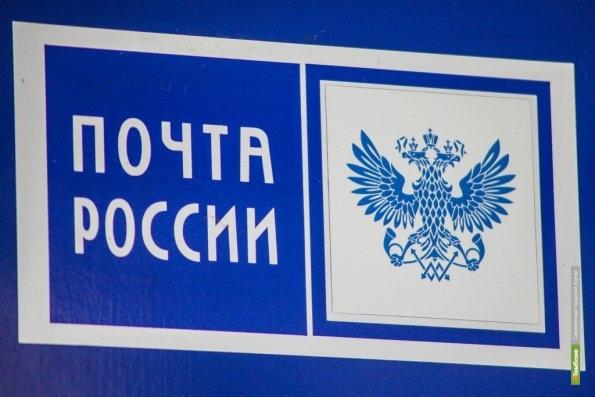 Начальницу почтового отделения осудили за присвоение денежных средств граждан