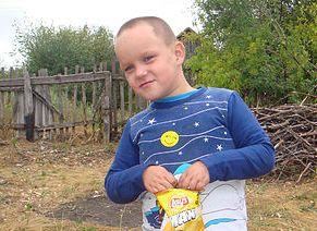 В Тамбовской области пропал 10-летний мальчик