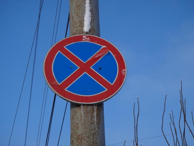 Автомобилистам запретят парковаться на Чичканова