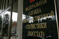Росстандарт заработал 200 млн рублей, продавая бесплатную услугу