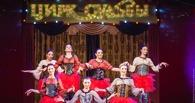 Мюзикл «Цирк Судьбы» закрыл второй сезон
