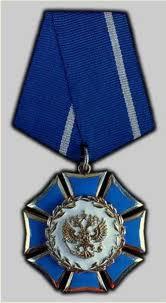 Президент Медведев наградил тамбовчан правительственными орденами и медалями