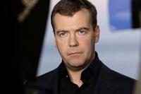 Медведев установит страховой взнос для компаний