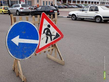 На городские дороги в Тамбове потратят свыше 230-ти миллионов рублей