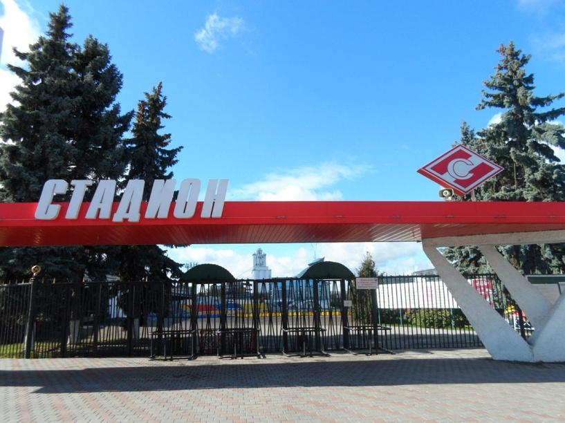 Стадион «Спартак» приведут в порядок