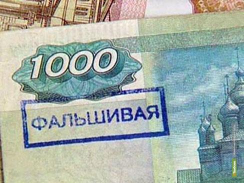 В тамбовском банке нашли фальшивые тысячерублевки