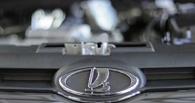 «АвтоВАЗ» сократит производство Lada на 25 тысяч единиц