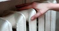 Жители Мичуринска пожаловались на холод в квартирах