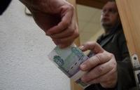 Депутаты предложили создать единый реестр коррупционеров