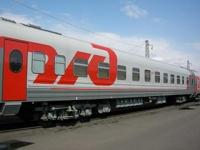 РЖД отказались от курилок в поездах дальнего следования