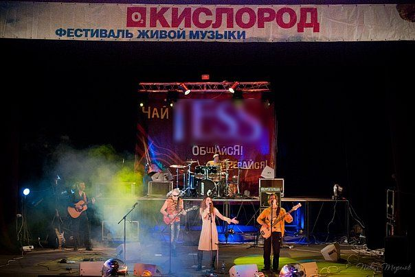 Традиционный фестиваль живой музыки «Кислород» пройдет в последние выходные лета