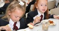 Детей из богатых многодетных семей хотят лишить бесплатного питания в школе