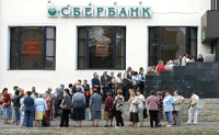 Банки-банкроты первым делом расплатятся с миллионерами