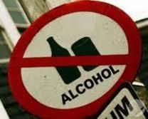 На День знаний в Тамбове введут сухой закон