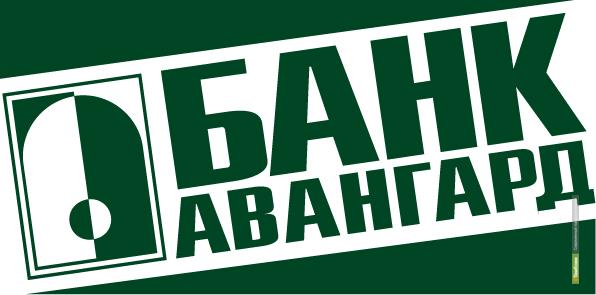 Банк «АВАНГАРД» вводит услугу по переводу средств с карты на карту через Интернет-Банк