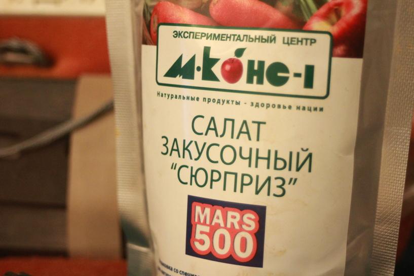 Мичуринск будет кормить космонавтов
