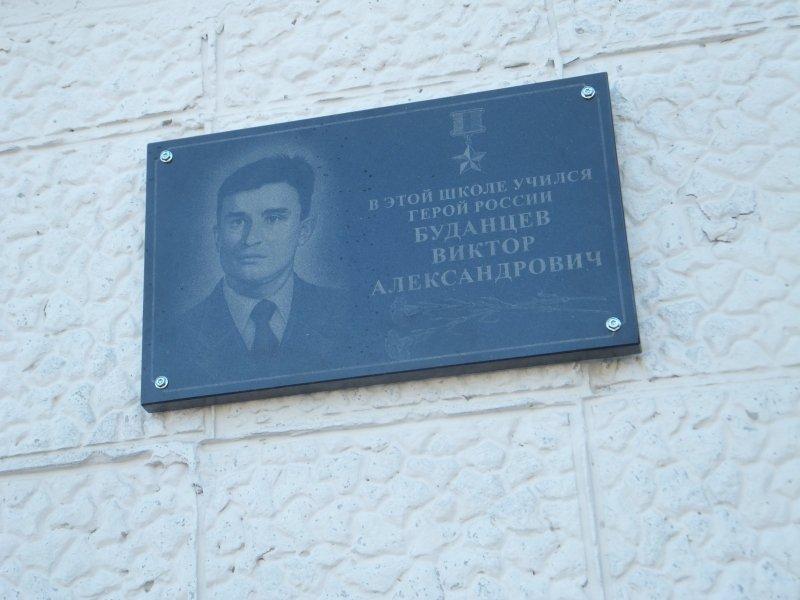 В селе под Тамбовом установили доску Герою России