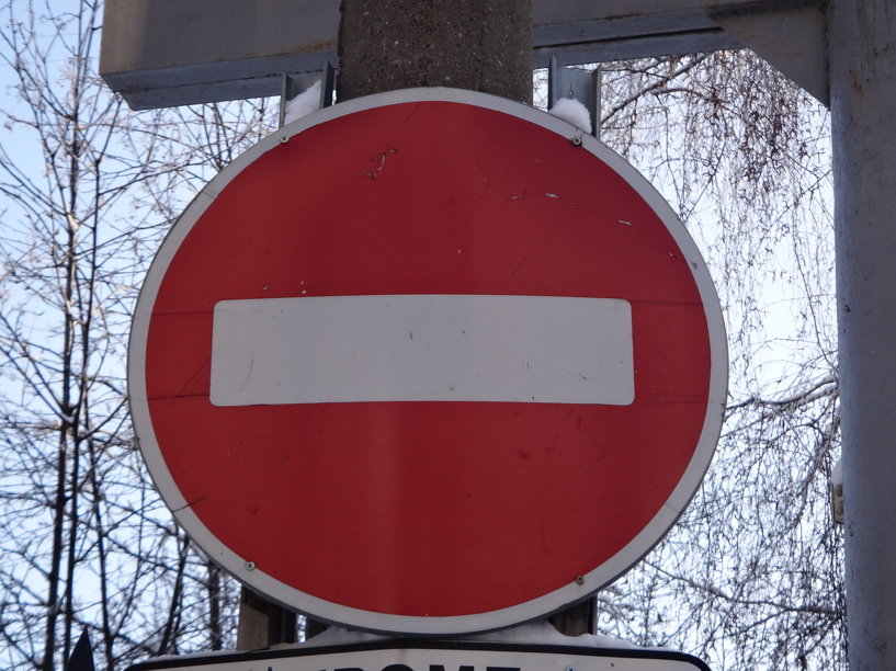 По улице Набережной запретят ездить автомобилям