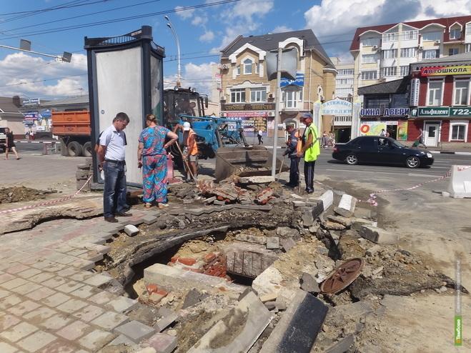 Последствия коммунальной аварии на Советской устранят до конца недели