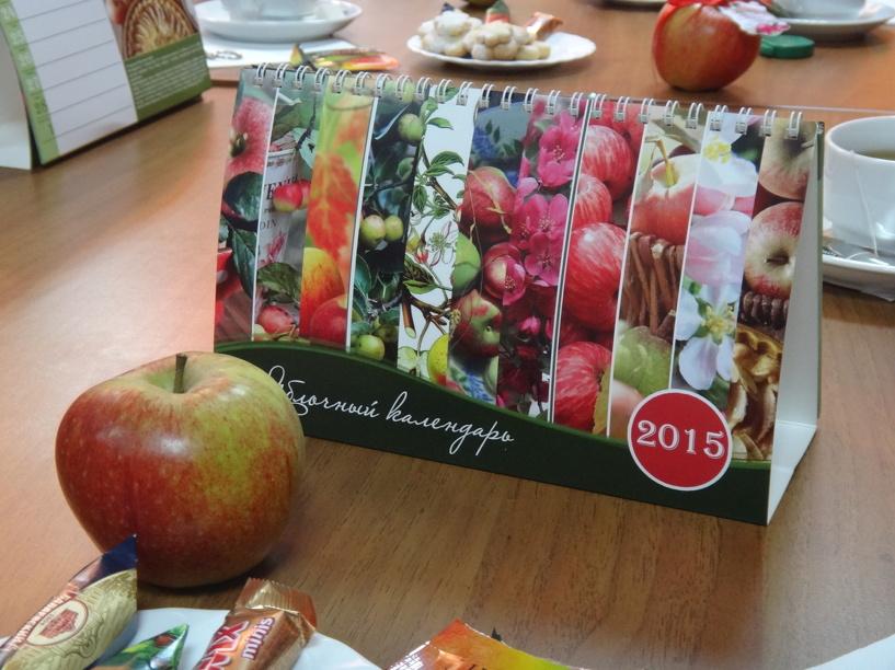 В Тамбове презентовали календарь, посвященный яблокам