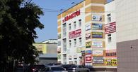 В Тамбове открылся новый торговый центр