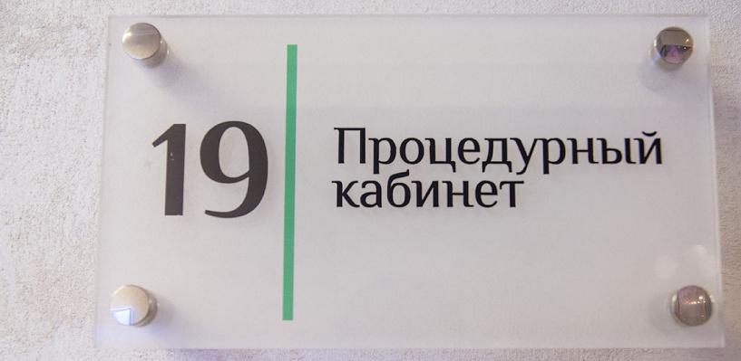 На Тамбовщине в санаторном лечении нуждаются более 6 тысяч льготников