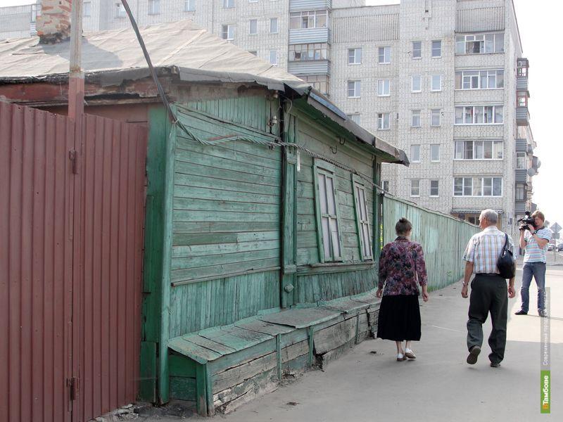 Администрация Тамбова взяла на контроль дома с неприглядным фасадом