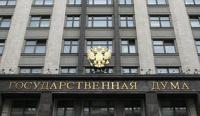 Пропаганду гомосексуализма запретят по всей России