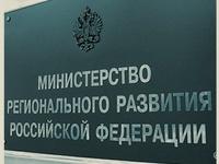 Пропаганда толерантности обойдется России в 500 млн рублей