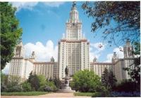 Российские вузы прорекламируют на родине Гете, Шекспира и Хайяма