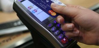 России пророчат кредиты в соцсетях и магазины без кассиров